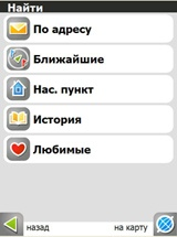 naiti_small
