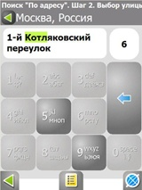 posk_klaviatura_small